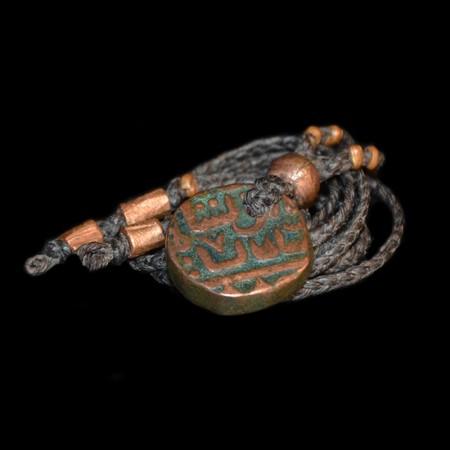 Ancient Copper Coin Amulet
