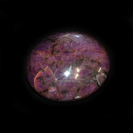 Large Ruby Corundum Cabochon / Palmstone