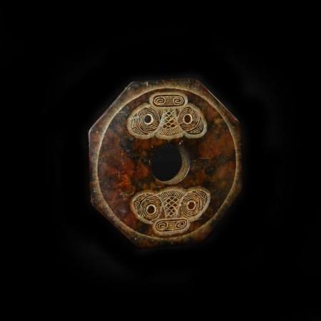Carved Hongshan Bi Amulet