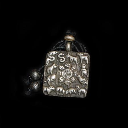 Antique Tibetan Zodiac Thogchag Amulet Necklace