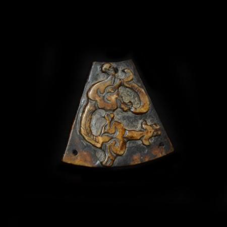 Antique Hongshan Stone Amulet