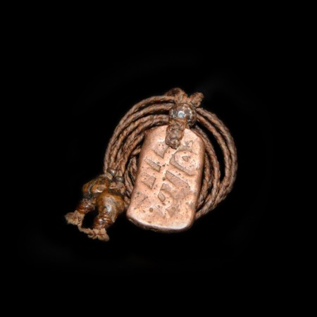 "Ancient Mughal Copper ""Lucky Coin"" Necklace"