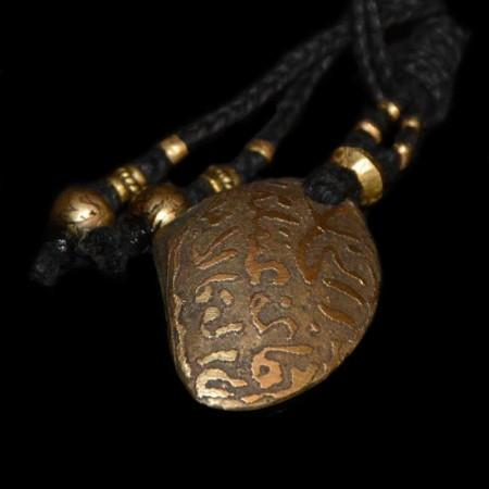 Antique Indonesian Calligraphy Amulet
