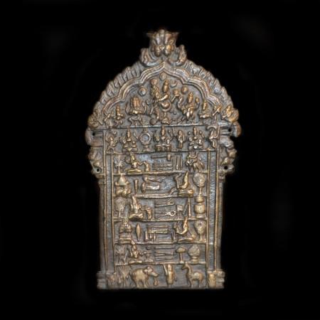 Antike Hindu Tafel