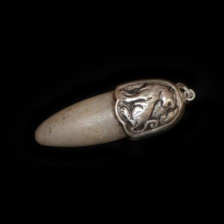 Antiker Quartz Lippenpflock Silber Anhänger