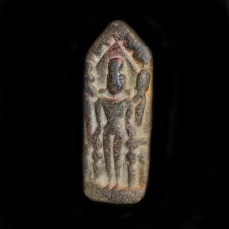 Antike Indische Stein Tafel