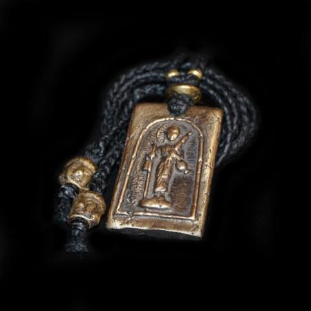 Wandernder Buddha / Mönch Metall-Amulett Talisman